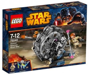 Star Wars 2014 Lego set 75040
